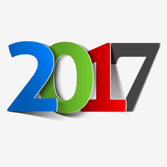 Новогоднее поздравление и мои цели в 2017 году
