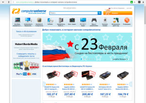 Сайт компьютер юниверс