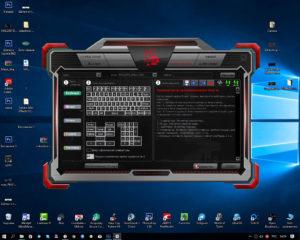 Программное обеспечение клавиатуры A4 Bloody B314 скрин 1/3